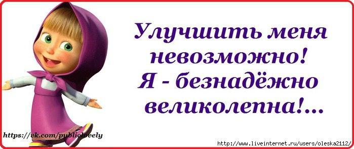 4809770_UuDevka7 (699x294, 113Kb)