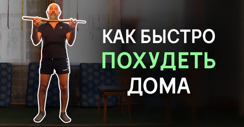 Александр Дроженников: «Благ…