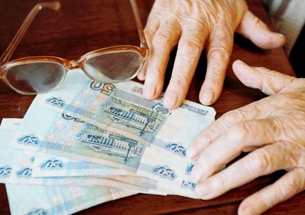 Стали известны регионы России с самыми маленькими и большими пенсиями