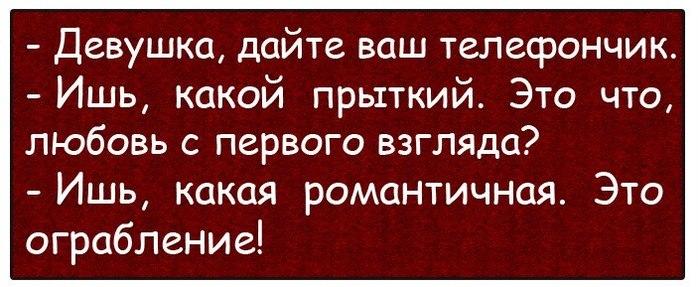 4809770_UuDevka44 (700x287, 62Kb)