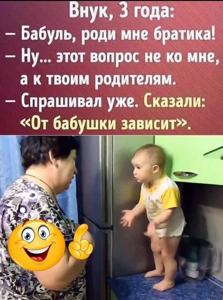 Жена говорит мужу:  - Наш сынок все больше становится похожим на тебя... Весёлые,прикольные и забавные фотки и картинки,А так же анекдоты и приятное общение