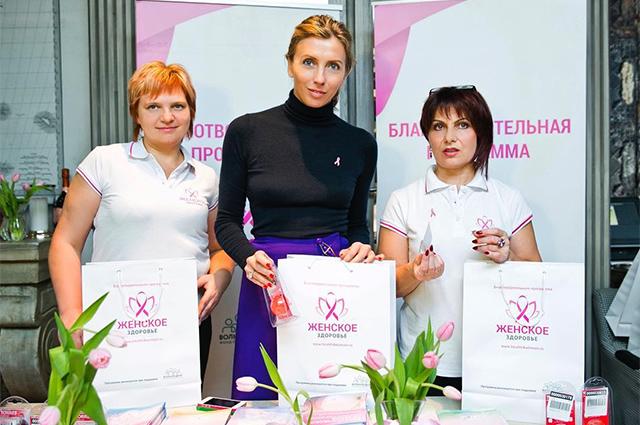 Светлана Бондарчук, Юлия Пересильд, Сати Казанова и другие поддержали флешмоб против рака груди #япрошла
