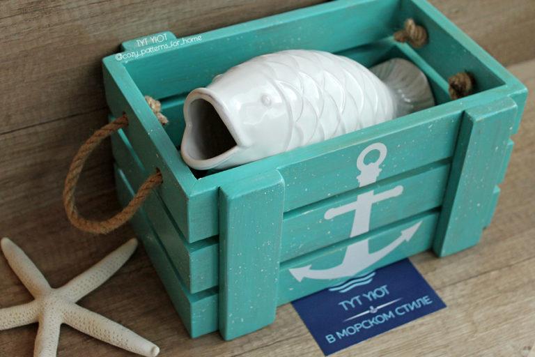 Преображаем деревянные ящики для подарка или хранения с помощью трафаретов для декора