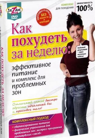 ProstoLite средство от простатита за