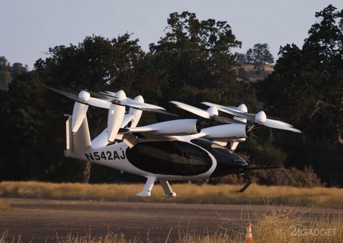 Летающее такси Joby Aviation в тестовом режиме пролетело 240 км