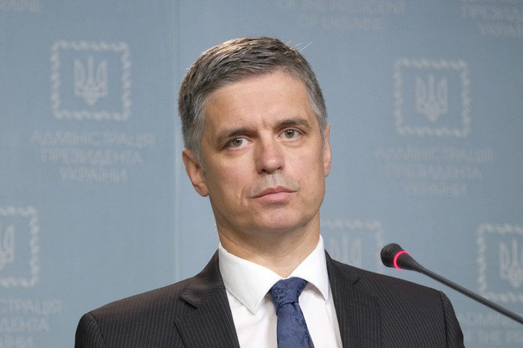 МИД Украины снова поражает с…