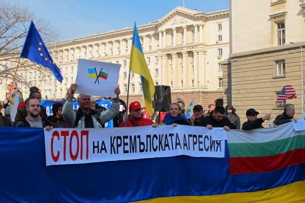 Болгария доказала: Единственный союзник России на Балканах – Сербия