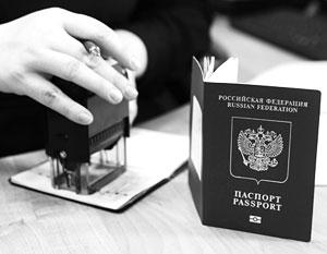 В России подорожают загранпаспорта и права