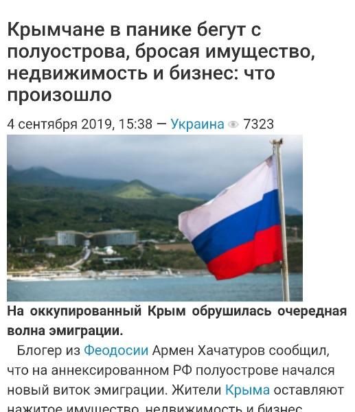 Армен Хачатуров врать не будет!
