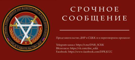 ВСУ обстреляли Докучаевск — двое погибших, есть раненые