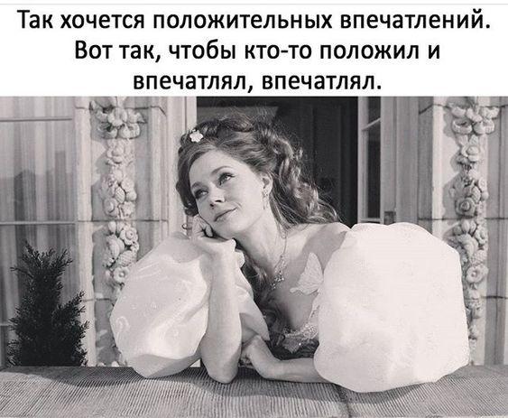 - Дорогой, будешь еще котлетку? - Конечно, дорогая. Я так старался...