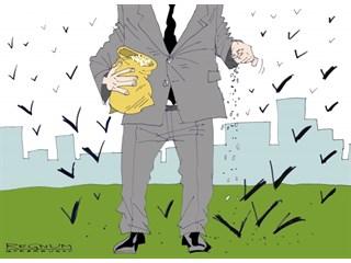 Блеск и нищета Минфина РФ — госдолг ниже активов. Что под упаковкой? россия