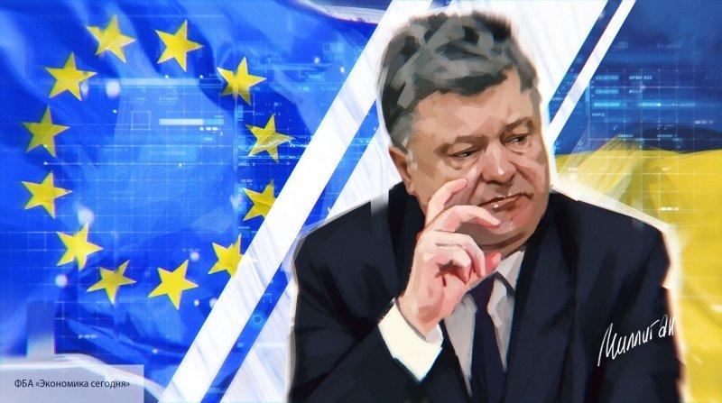 Иллюзии Киева: эксперт оценил слова Порошенко об открытых дверях НАТО и ЕС для Украины