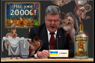 Белка против водки - Порошенко решил побороться с пьянством!