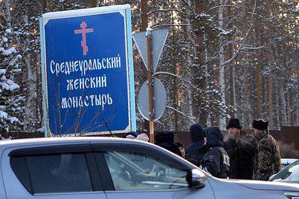 Из монастыря опального отца Сергия забрали 20 нарушителей миграционного режима Силовые структуры