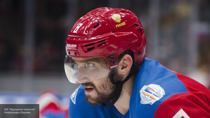 Овечкин назвал особенным достижением попадание в десятку лучших снайперов НХЛ