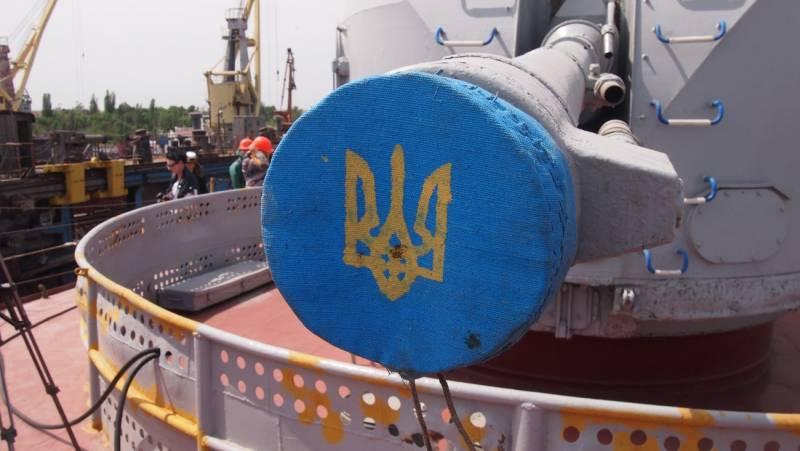 «Гетман Сагайдачный»: как «поживает» флагман ВМС Украины вмф,украина