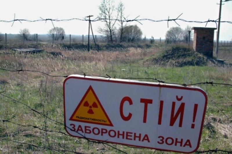 Мирный атом «Азова»