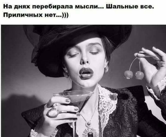 4809770_UuDevka12 (564x465, 38Kb)