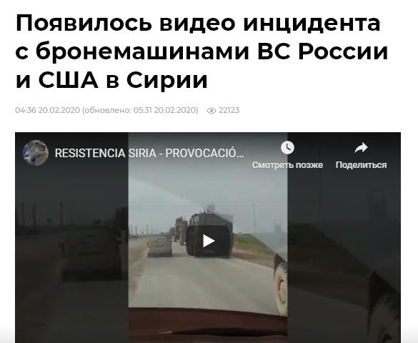 Штраф обочечнику-две тысячи! обочечник,общество,ПДД,россияне,Сирия