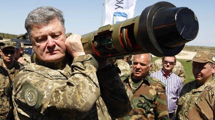 Украинские джавелины, американское горе и Путин