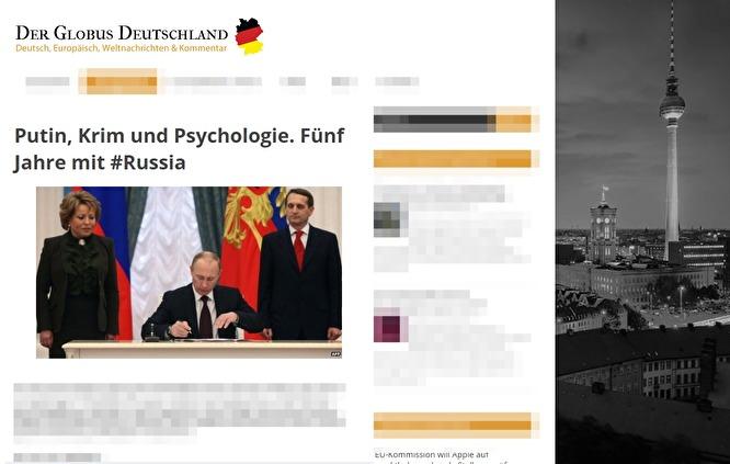 Патриотизм неподсуден: The Insider разоблачил фейк о том, что немецкая пресса восторгается развитием Крыма