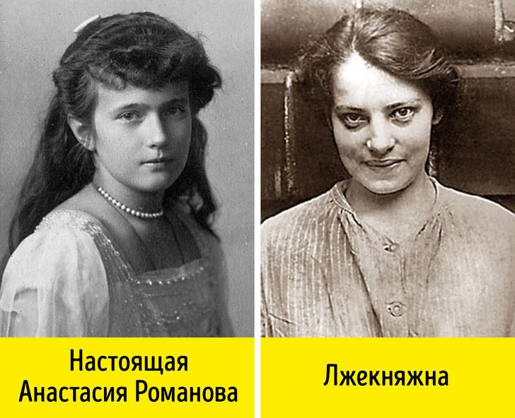 7 исторических личностей, которые обвели весь мир вокруг пальца