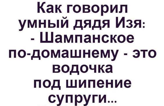 Прогоняем грусть весёлыми одесскими анекдотами
