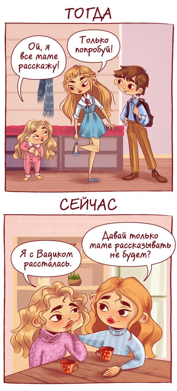 14 комиксов о жизни сестер, в которых вы легко узнаете себя девушки
