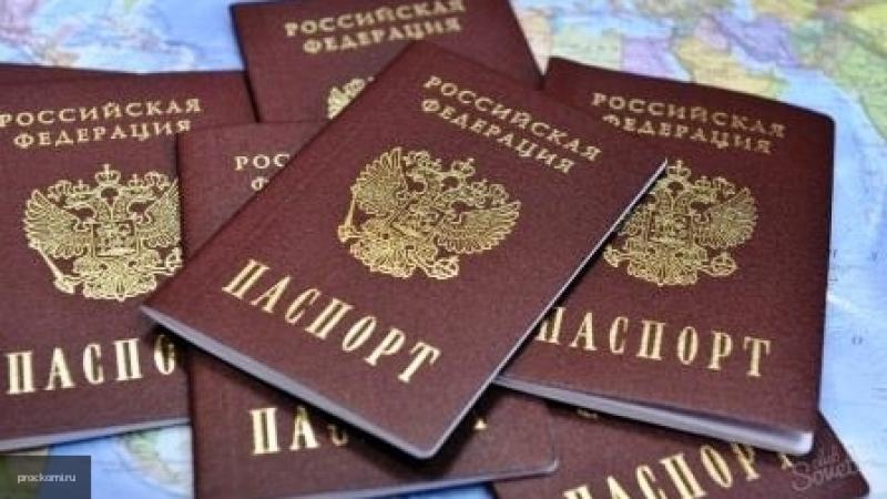 """В Псковской области вышел новый """"Паспорт туриста"""""""