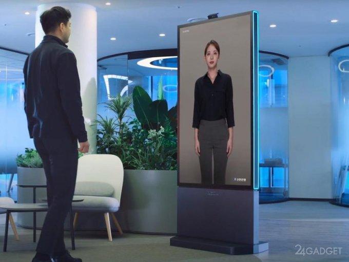 «Искусственный человек» Neon от Samsung начал работать в банке