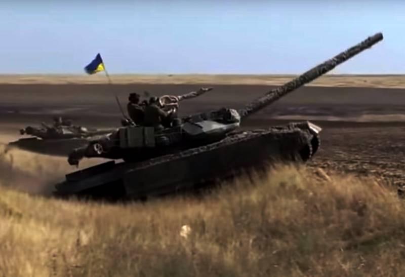 Вооружение украинской армии: пригодная техника или металлолом
