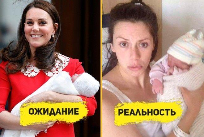 Вот как выглядят женщины после родов: Фото против идеальной Кейт Миддлтон