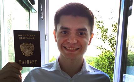 «Заветная красная книжечка» россия