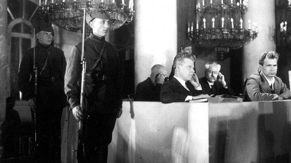 Картинки по запроÑу «Торгпром» 1930 г