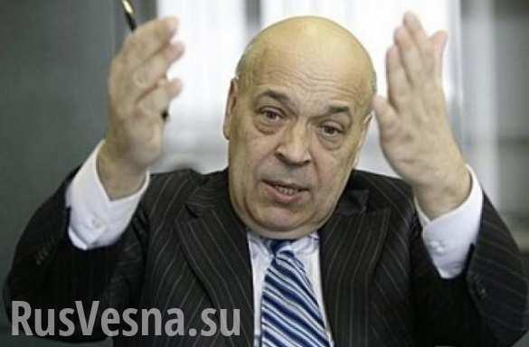 Это Украина: Губернатор Закарпатья, не стесняясь в выражениях, обругал министра здравоохранения (ВИДЕО)