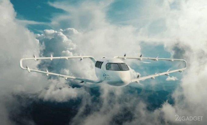 Летающее электротакси с оригинальными крыльями ромбовидной формы