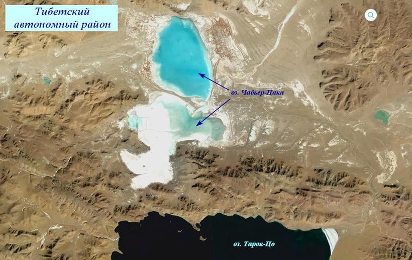 Тибетское озеро Чабьер-Цака — самый ценный водоем в Китае