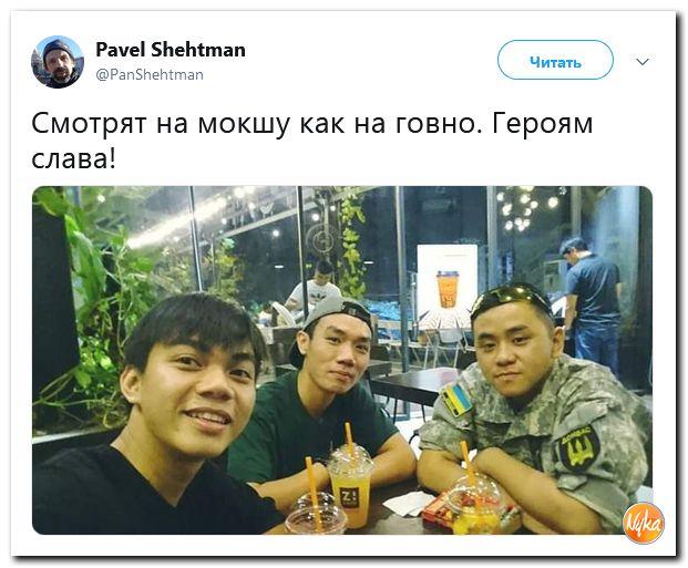 https://mtdata.ru/u15/photo1251/20551047056-0/original.jpg