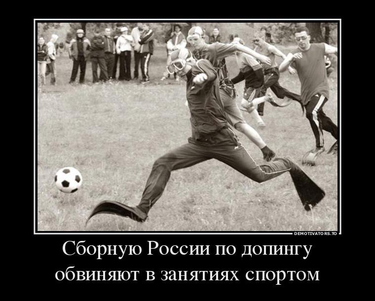ФИФА нашла новое оружие против российских футболистов