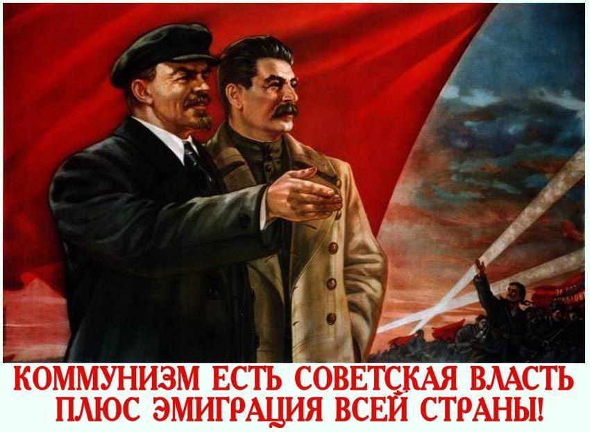Как крысы бежали с корабля СССР