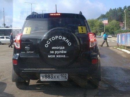 Германия. По автобану едут два полицая и видят на аварийной полосе стоит автомобиль с российскими номерами..