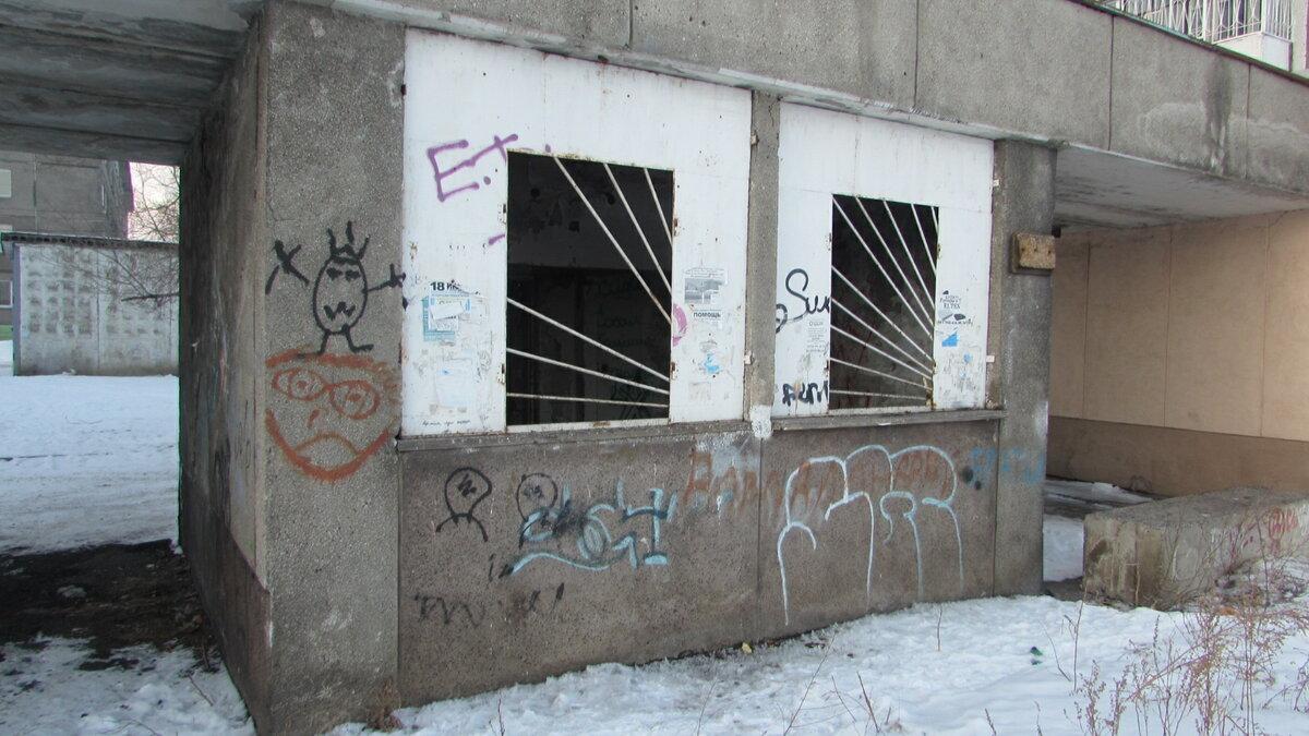 """""""Сдам недвижимость бесплатно, нужно только сделать ремонт"""". Как может выглядеть недвижимость, которую пытаются сдать бесплатно"""