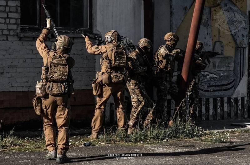Исследовательская служба Конгресса США о вооруженных силах Украины армия,украина