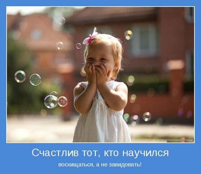 Веселые мотиваторы для улыбки и позитива