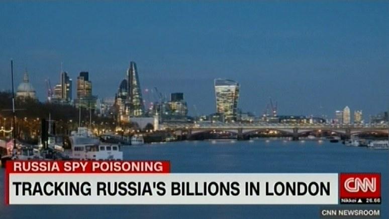 «Красная площадь» в Лондоне: CNN идёт по следу российских денег