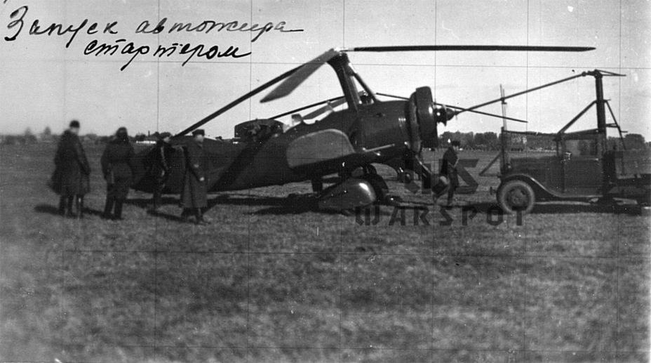 Процесс запуска автожира на Житомирском артиллерийском полигоне, октябрь-ноябрь 1940 года - Летающие глаза артиллерии | Warspot.ru