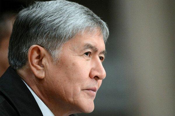 О событиях в Киргизии