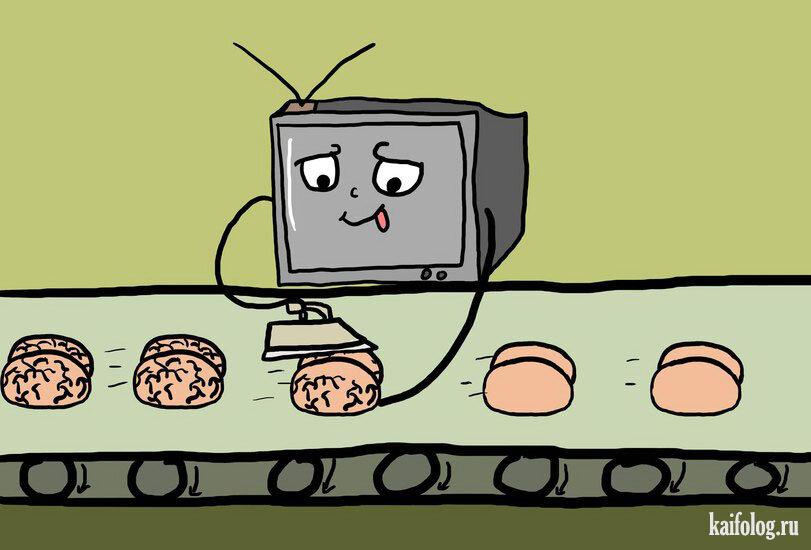 Телевидение картинки прикольные