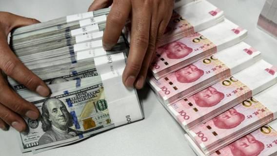 Китай увеличил допустимый лимит на отток капитала на рекордную сумму Экономика